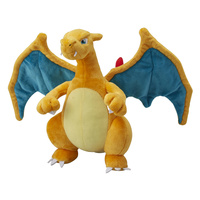 Pokemon Center  Plush - Charizard