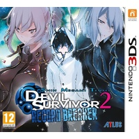 Shin Megami Tensei: Devil Survivor 2: Record Breaker 3DS