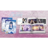 Root Letter: Limited Edition PS4